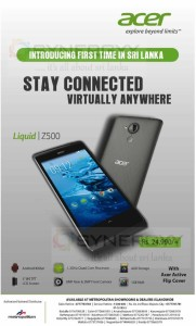 Acer Liquid Z500 Smart Phone Price as Rs. 24,990.00 in Sri Lanka