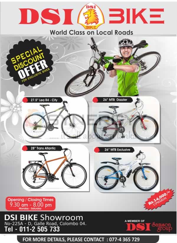 DSI Bike Prices