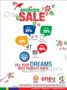 Discounts upto 40% from Ranjanas Ceramic (Pvt) Ltd for this New Year