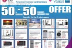 Discounts upto 50% / 50 Months Interest Free Shopping at ABANS for American Express Credit Cards