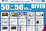 Discounts upto 50% for American Express Credit card at LG Products at Abans