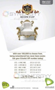 Etisalat VIP Numbers – Now Available for anyone