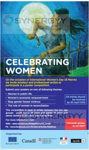 Europen Union Women Day Poster competitions – Submits before 30th April 2015