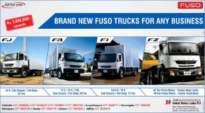 Fuso Truck & Lorry prices in Sri Lanka