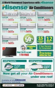 Hisense Air Conditioner Prices in Sri Lanka