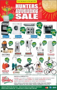 Hunters New Year Sale (Avurudhu Sale) From 14th March to 11th April 2015
