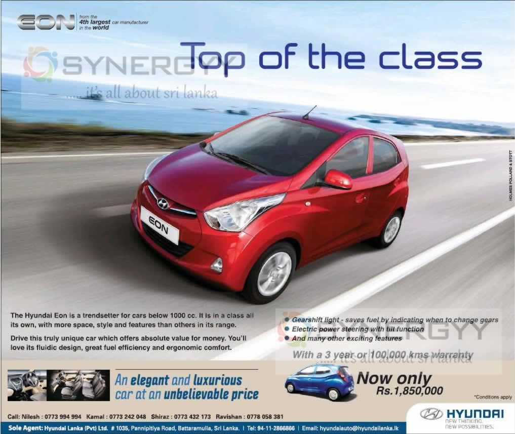 Hyundai Eon Price in Sri Lanka – Rs. 1,850,000/-
