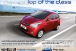 Hyundai Eon Price in Sri Lanka – Rs. 1,850,000/- Updated August 2015