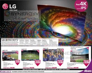 LG Ultra HD Prices in Sri Lanka - Rs. 249,990- Upwards from Abans