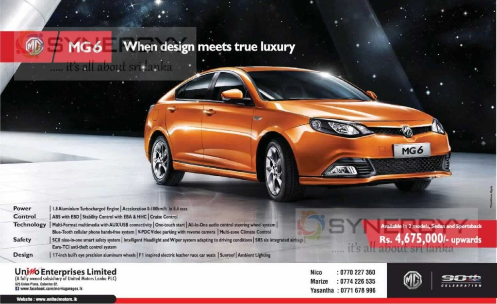 MG 6 Now available in Sri Lanka for Rs. 4,675,000/-