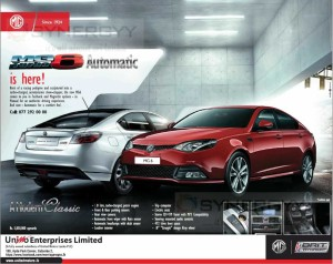 MG6 Turbo Automatic now available in Sri Lanka for Rs. 5,850,000- upwards