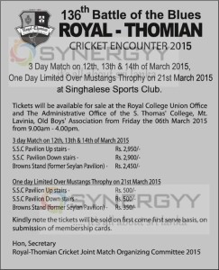 Royal – Thomian Big Match 2015 - 136th Battle of the Blues Cricket Encounter 2015