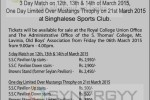 Royal – Thomian Big Match 2015 – 136th Battle of the Blues Cricket Encounter 2015