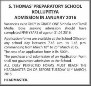 S. Thomas' Preparatory School Kollupitiya Admission for Grade 1 in January 2016