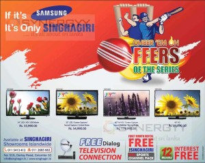 Samsung TV Sale from Singhagiri