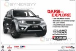 Suzuki Grand Vitara for Rs. 5,563,000/-