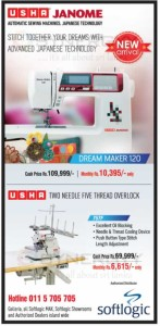 USHA Janome Sewing Machine in Sri Lanka for Rs. 109,999-