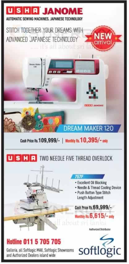 Usha Janome Sewing Machine In Sri Lanka For Rs 109 999 171 Synergyy