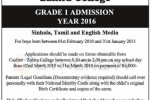 Zahira College grade 1 admission for 2016 – Sinhala, Tamil and English Medium