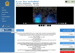 Click Online Certificate on www.doenets.lk
