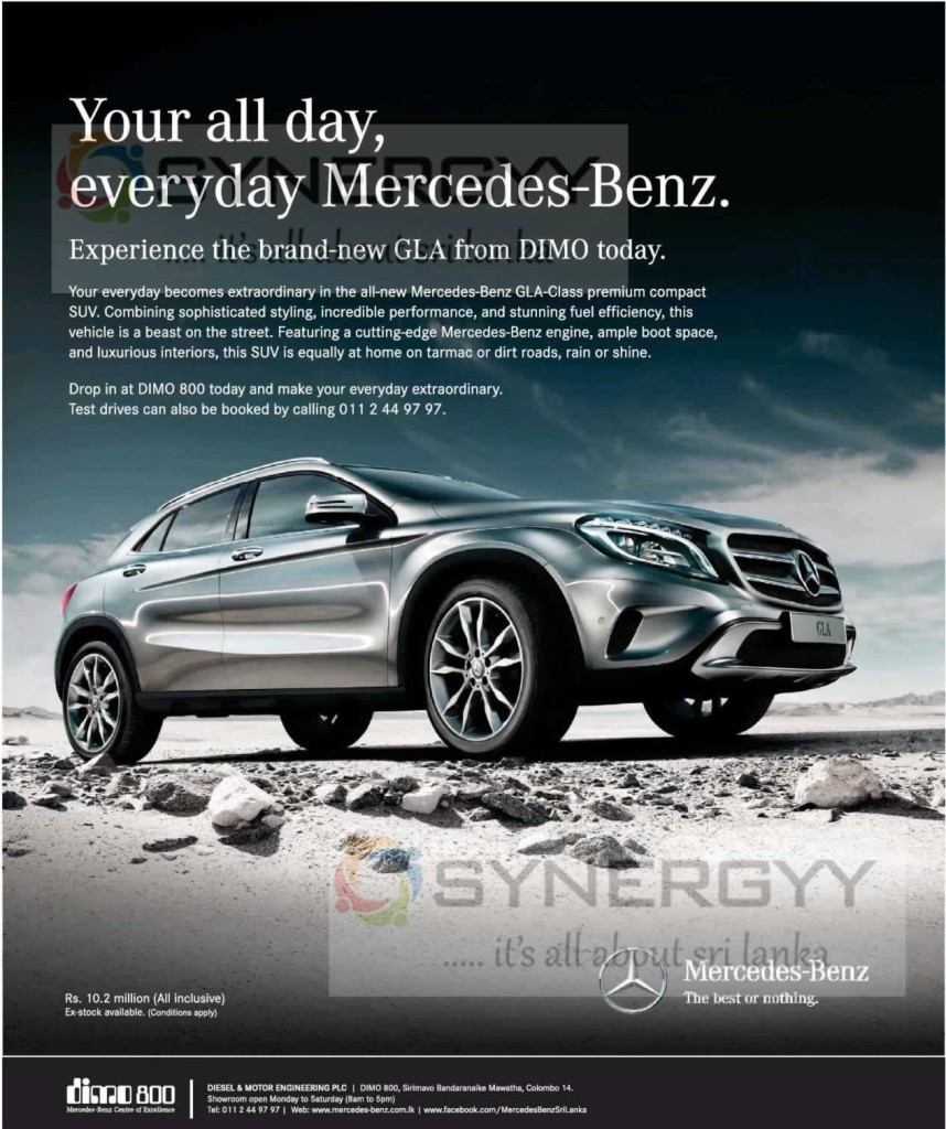Mercedes Benz GLA Now available in Sri Lanka for Rs. 10.2 Million (All Inclusive)