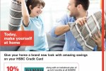 10% Save your purchases at Damro with HSBC Credit Card  – Till 31st August 2015