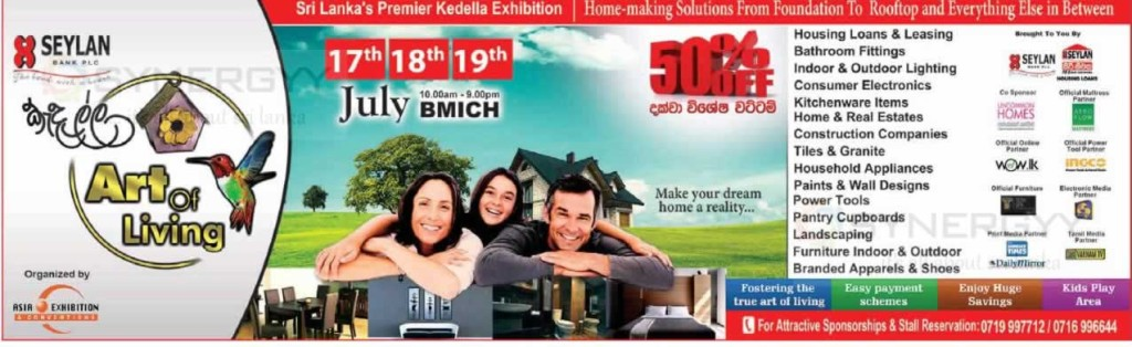 Art of Living – Kedella Exhibition from 17th to 19th July 2015 @ BMICH