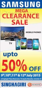 Discount upto 50% for Samsung Smartphone Mega Clearance Sale@ Singhagiri from 9th to 12th July 2015
