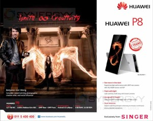 Huawei P8 – Rs. 69,999- in Sri Lanka