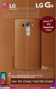 LG G4 Price in Sri Lanka – Rs. 114,990/-