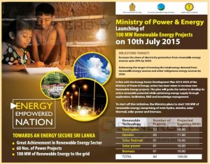 Launching of 100 MW Renewable Energy Projects