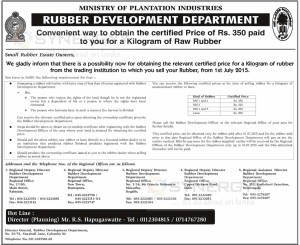 Ministry of Plantation Industries – Certified Price for Raw Rubber
