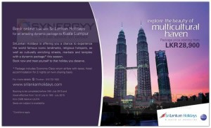 Sri Lankan Airline Holidays tour to Kuala Lumpur for Rs. 28,900 with 2night accommodation – Book before 18th July 2015