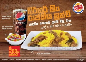 Burger King Rice meal for Rs. 200/- Only
