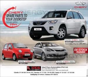 Chery Tiggo, Chery Fulwin 2, Chery QQ3 Prices in Sri Lanka
