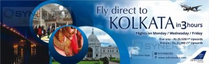 Mihin Lanka Flight direct to Kolkata for Rs. 31,980/- upwards
