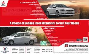 Mitsubishi Attrage Review and Price in Sri Lanka – Rs. 4,450,000