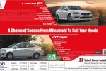 Mitsubishi Lancer EX Review and Price in Sri Lanka – Rs. 5,190,000/-