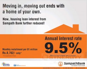 Sampath Bank House Loan