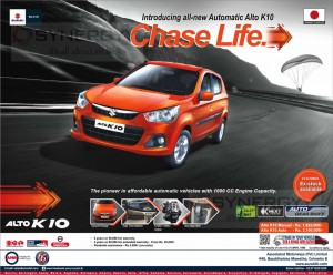 Suzuki Alto K10 Prices & review in Sri Lanka – Rs. 1,825,000.00