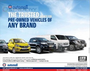 AMW Automall – an Easy way to Exchange your used vehicle