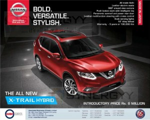 Nissan Hybrid SUV Price in Sri Lanka