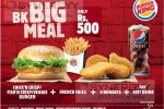 Burger King Big Meal Now Rs. 500/-