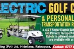 Electric Gold Car and personal transportation robots in Sri Lanka