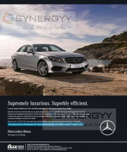 Mercedes-Benz E 300 Diesel Hybrid Rs. 17.2 Million in Sri Lanka