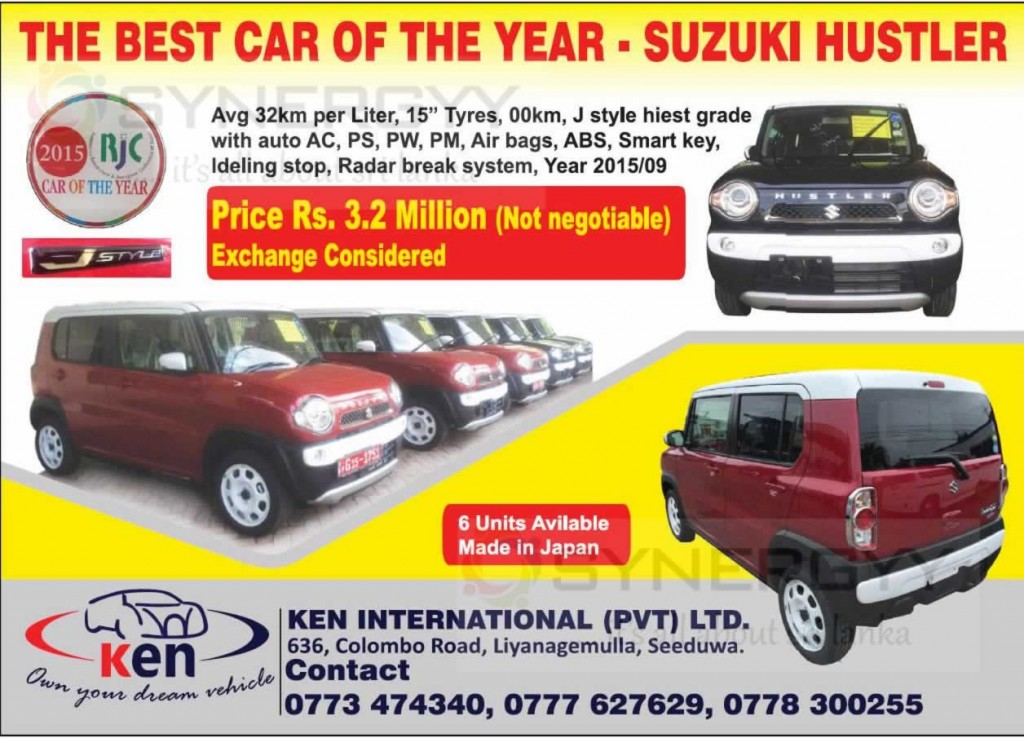 Suzuki Hustler 2015 Rs. 3.2 Million (32 Lakhs) in Sri Lanka