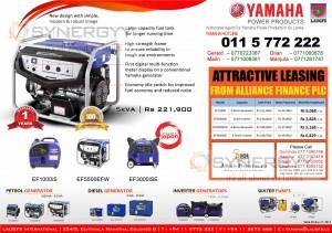 YAMAHA Generator in Sri Lanka – Special Promotion