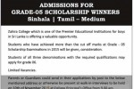 Zahira College Admission for Grade 5 scholarship winners for Tamil and Sinhala Medium