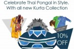 10% off at The Factory Outlet for Thai Pongal Shopping