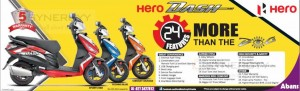 Hero Dash - New motor Scooter from Hero Motors